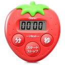 ドリテック タイマー イチゴタイマー T-564RD キッチンタイマー