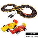 送料無料 デッドヒートレーシングカー おもちゃ