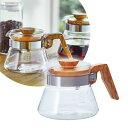 送料無料 ハリオガラス コーヒーサーバー400ml オリーブウッド VCWN-40-OV