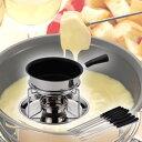 ベーネ 3層底チーズフォンデュ鍋セット 内面ふっ素加工 HB-3418