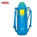 送料無料 サーモス FHT-1500F BL-C 水筒 真空断熱スポーツボトル ブルーカモフラージュ 1.5L