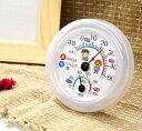 【送料無料メール便専用】 インフルエンザ・熱中症対策 温湿度計 TR-103W