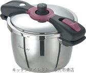 数限定 送料無料 ワンダーシェフ 魔法のクイック料理 圧力鍋5.5L AQシリーズ