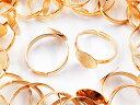 リングパーツ 指輪 10mm台座付き 50個 ゴールド KC...