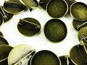 ブローチピン 20mm ミール皿【外径約22mm内径約20mm】 台座付き 20個 金古美 アンティーク ゴールド (AP0422)