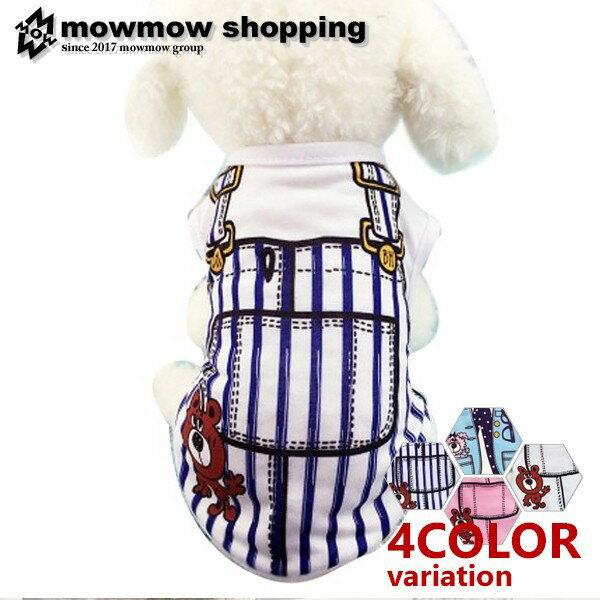 犬服犬服夏用クールタンクトップシャツつなぎ春夏ペット服かわいいオーバーオールおしゃれペット用品インス