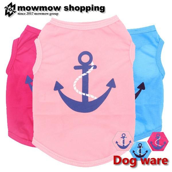 犬服犬服夏用クールタンクトップシャツつなぎ春夏ペット服かわいい旅行おしゃれペット用品インスタ映え小型