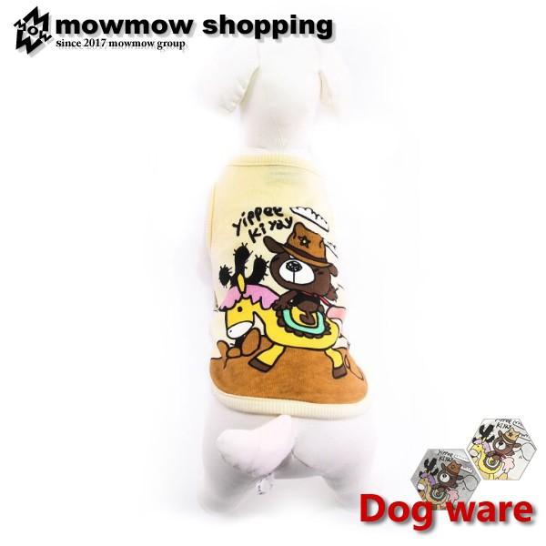 犬服犬服夏用クールタンクトップシャツつなぎ春夏ペット服かわいいカウボーイおしゃれペット用品インスタ映