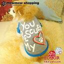 宠物, 宠物用品 - 犬 服 Tシャツ 犬用品 ドッグウェア ペットウェア dts0016