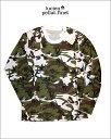 ルシアンぺラフィネ カモフラージュ スカル 迷彩 プリント Tシャツlucien pellat-finet Camouflage Tshirt