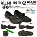 """期間限定セール【CROCSワークシューズ""""alice work(アリス ワーク)】【クロックス国内正規取り扱い】"""