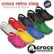 セール crocs retro clog クロックス レトロ クロッグクロックス国内正規取り扱い
