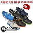 crocs クロックス beach line boat shoe men ビーチライン ボート シュー メンクロックス国内正規取り扱い