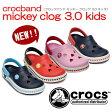 セール!!クロックス crocs【crocband mickey clog 3.0 kids/クロックバンドミッキークロッグ3キッズ】 【クロックス国内正規取り扱い】