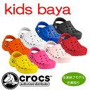 ショッピングバヤ クロックス crocs【kids baya/キッズバヤ】【クロックス国内正規取り扱い】