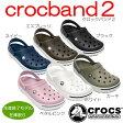 クロックス crocs【CROCBAND II/クロックバンド2】【クロックス国内正規取り扱い】
