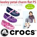 """クロックス crocskeeley petal charm flat PS (キーリー ペタル チャーム フラット PS)【CROCS""""国内正規取り扱い】"""