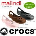 """在庫限り/【CROCS""""Malindi(マリンディ) 】クロックス国内正規取り扱い"""