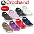 crocs クロックス【crocband/クロックバンド】【クロックス国内正規取り扱い】