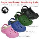 crocsクロックス【baya heathered lined clog kids/バヤヘザードラインドクロッグキッズ】【クロックス国内正規取り扱い】