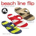 クロックス CROCS beach line flip ビーチラインフリップ 【クロックス国内正規取り扱い