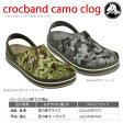 クロックス/crocs【crocband camo clog/クロックバンドカモクロッグ】【クロックス国内正規取扱】