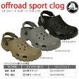 クロックス/crocs【offroad sport clog/オフロードスポーツクロッグ】【クロックス国内正規取扱】