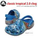 ショッピングケイマン クロックス/crocs【classic tropical 2.0 clog/クラシックトロピカル2.0クロッグ】【クロックス国内正規取扱】