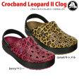 クロックス/crocs【crocband leopard II clog/クロックバンドレオパード2クロッグ】【クロックス国内正規取扱】