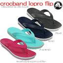 ショッピングcrocband crocs クロックス【crocband lopro flip/クロックバンドロープロフリップ】【クロックス国内正規取り扱い】