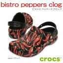 ショッピングクロックス クロックス crocsbistro peppers clog ビストロペッパーズクロッグ レッドペッパー 唐辛子 ワークシューズ【クロックス国内正規取扱】