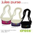 ショッピングcrocs crocs クロックス jules purse ジュールスパース【クロックス国内正規取り扱い】