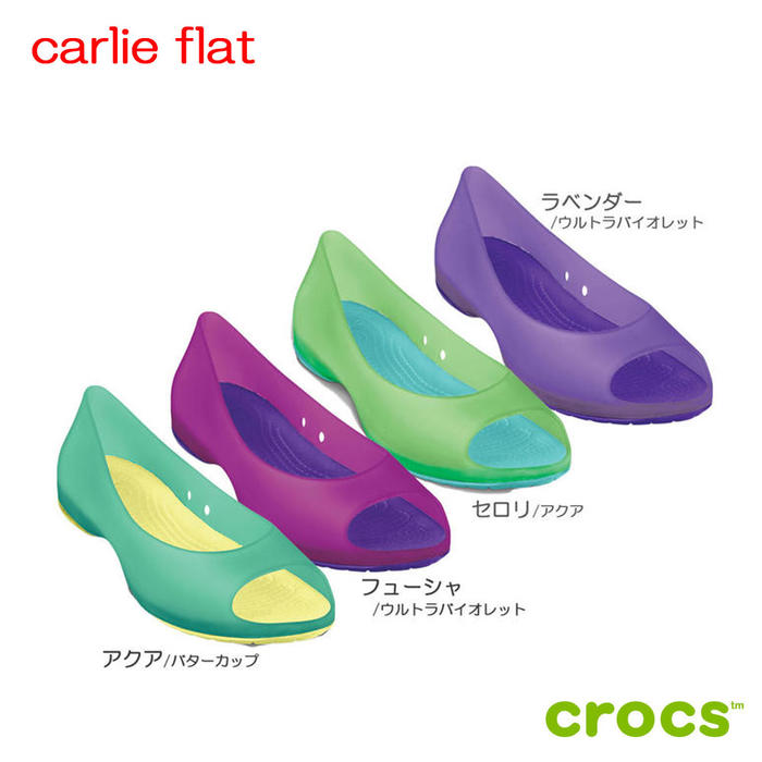 【全品P2倍】crocs クロックス carlie flat カーリーフラット【クロックス国内正規取り扱い】