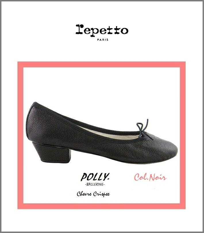 """!【レペット""""ポリー/ブラック】【Repetto""""Polly""""Chevre-crispee/Black】 【返品交換不可】Repetto【レペット国内正規取り扱い店】"""