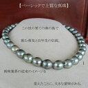 伊勢の真珠趣味の画像4