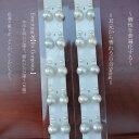 """楽天伊勢の真珠趣味●白蝶真珠<Baroque Shape>13-14mm(横幅)×2 & 5-5.25mmn<生玉>×2<Titan Piace>""""装せ替え""""W環ブラ 向き直結スタイル or ブラスタイルを選択くださいませ。SV EGはオプションです。<Reasonable Special>"""