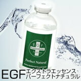 [样] [评论] EGF在200日元 - 完美的自然Ekusutoraessensu - 伪 - 伪 - 表皮生长因子 - 表皮生长因子Ekusutoraess[【EGF】EGFエクストラエッセンスパーフェクトナチュラルPN60ml【あす楽対応】]
