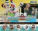 送料無料 代引き決済不可 ワンピース 水際の能力者 Vol.3 ONE PIECE フィギュア アニメ 漫画 グッズ ガチャ バンダイ 全5種フルコンプセット
