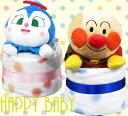 パンパース 1段 おむつケーキ アンパンマン オムツケーキ 男の子 女の子 出産祝い 誕生日祝い