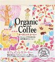ラップランド オーガニック コーヒー1pc(カフェインレス)