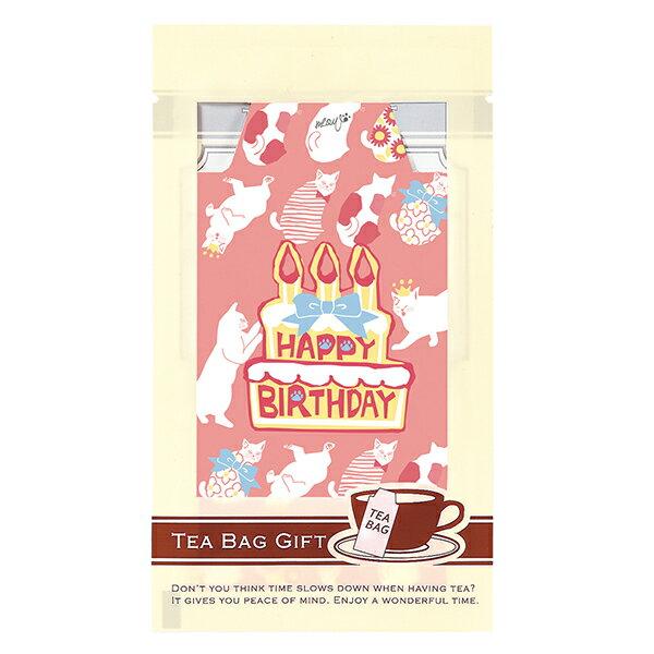 メッセージティーバッグ1pc HAPPY BIRTHDAY(ピーチ)