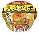 【特価】【3,900円以上ご購入で送料無料!】まねきのえきそば天ぷら 12食/1ケース