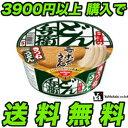 【3,900円以上ご購入で送料無料!】どん兵衛 きつねうどん(西)12食/1ケース
