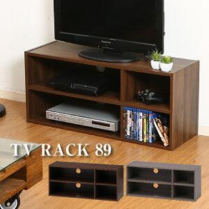 TVラック 89 ミディアムブラウン グレー グレイ 2色展