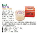 Cream KC&amp;#39;s MINK OIL [RCP] for exclusive use of the saddle leather
