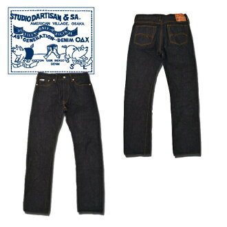 15 ounces of STUDIO D'ARTISAN ステュディオ ダ ルチザン SD-103 jeans right intricate design tight straight ◆ American casual / men◆