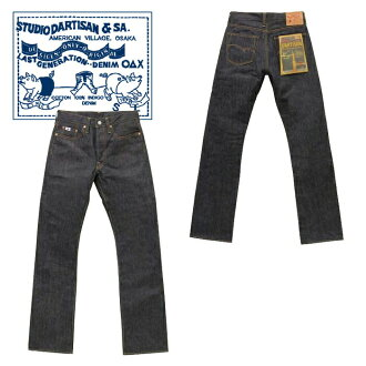 ◆ casual/denim/mens ◆ D ' ARTISAN STUDIO (Studio da ルチザン) オリジナルタイトブーツ cut jeans SD-105
