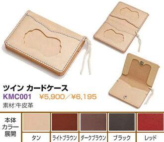 KC,s (keysiise) 雙卡案例 KMC001 把卡 ◆ ◆