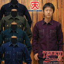 倉敷天領デニム(TENRYO DENIM) カラーレボリューション デニムワークシャツ「TDS010」/アメカジ/メンズ/レディース/