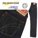 ☆デニムの聖地、岡山倉敷発のデニムブランド☆ストライクゴールド(THE STRIKE GOLD) オリジナルストレートジーンズ「SG1101」